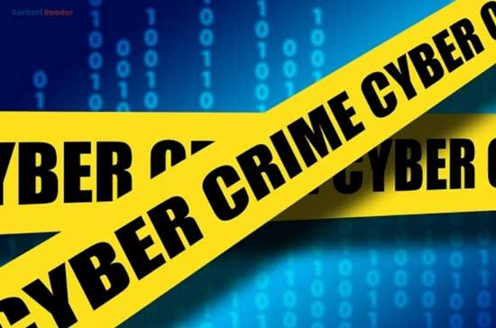 Components-of-Cyber-Crime-Prevention-Against-Women-and-Children-Scheme