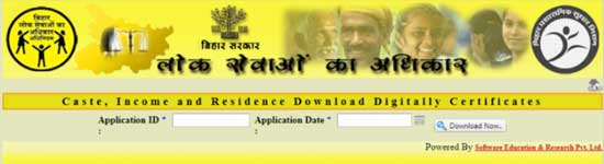 Digital-certificate-download-process