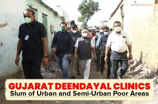 Gujarat-Deendayal-Clinics