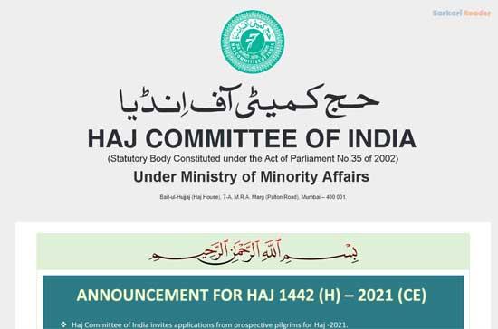 Haj-Committee-of-India
