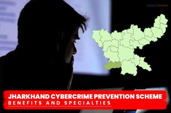 Jharkhand-Cybercrime-Prevention-Scheme