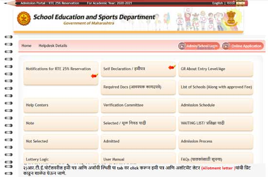Notifications-for-RTE-Reservation