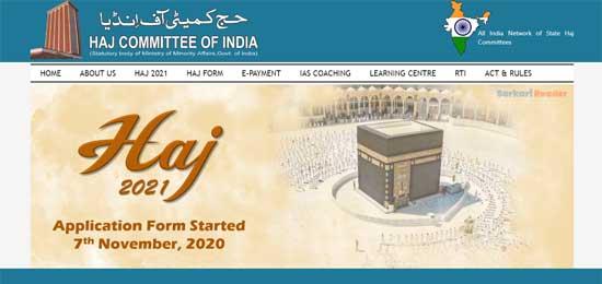 Online-Haj-registration-form-on-hajcommittee.gov.in
