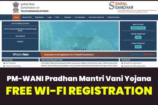 PM-WANI-Pradhan-Mantri-Vani-Yojana