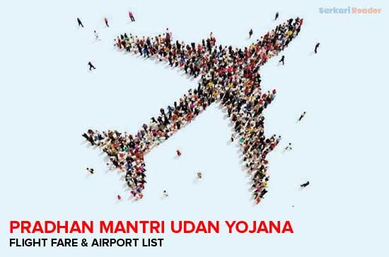 Pradhan-Mantri-Udan-Yojana