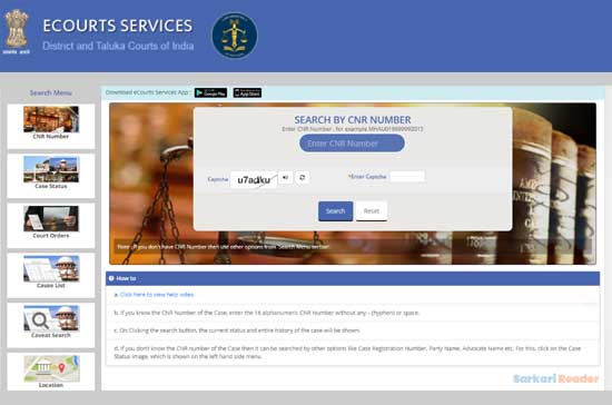 eCourts-Portal-Official-Website