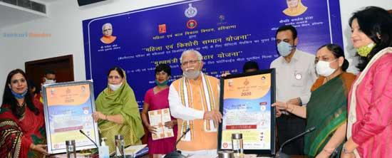 Haryana-Mahila-Evam-Kishori-Samman-Yojana-Details