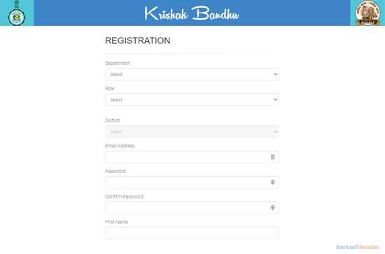 Krishak-Bandhu-Scheme-matirkatha.net