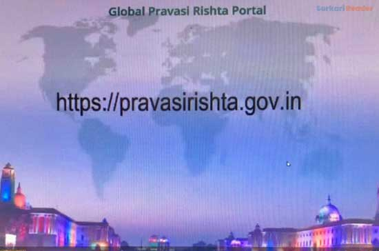 Pravasi-global-portal-Rishta