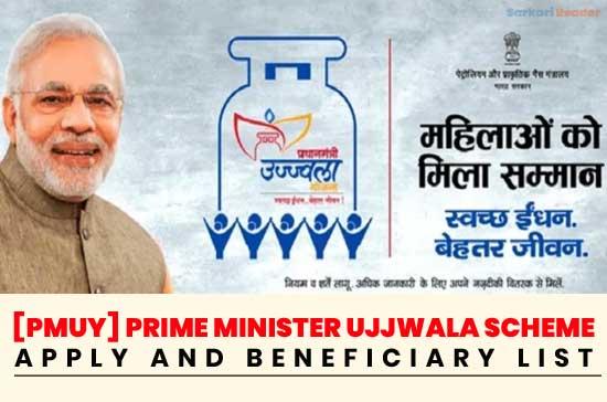 Prime-Minister-Ujjwala-Scheme-PMUY