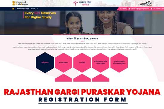 Rajasthan-Gargi-Puraskar-Yojana-Website