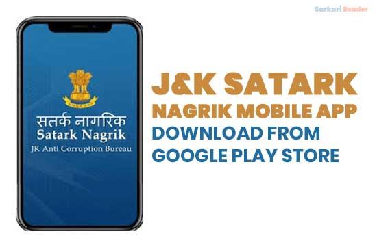 Satark-Nagrik-Mobile-App-Download