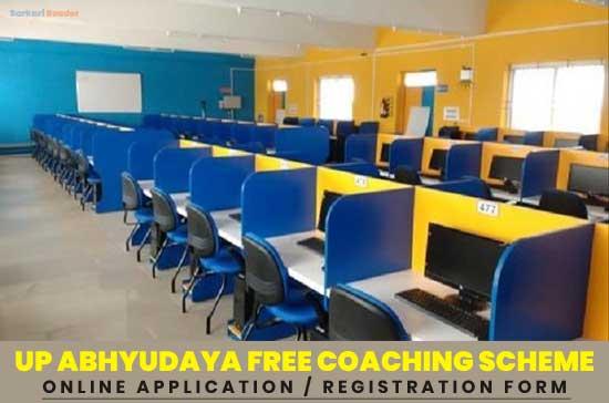 UP-Abhyudaya-Free-Coaching-Scheme