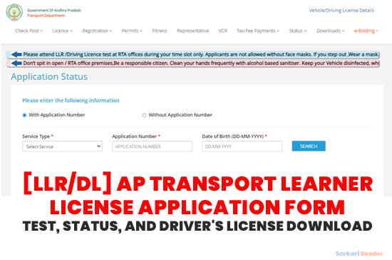 AP-Transport-Learner-License-Application-Form-Test,-Status,-and-Driver's-License-Download