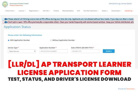 AP-Transport-Learner-License-Application-Form-Test,-Status,-and-Driver's-License-Download
