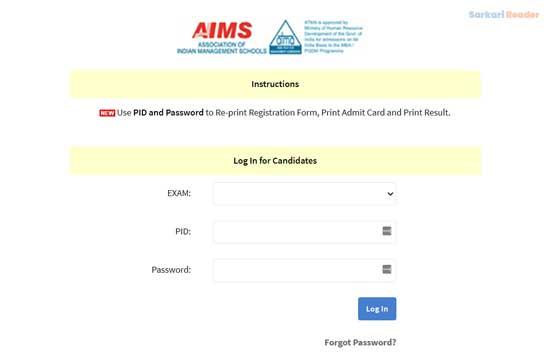 ATMA-Result-Management-Entrance-Exam-Results