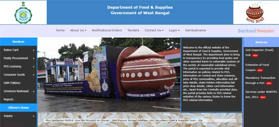 Department-of-Food-&-Supplies-Government-of-West-Bengal