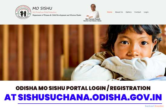 Odisha-Mo-Sishu-Portal-Login-or-Registration