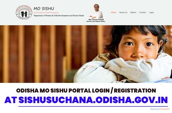Odisha-Mo-Sishu-Portal-Login-or-Registration