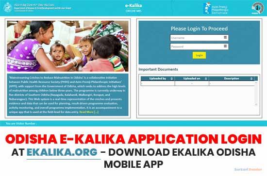Odisha-e-Kalika-Application-Login-at-ekalika-org