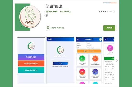 Odisha-e-Mamata-Scheme-App-Download