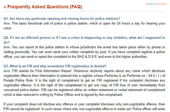 Punjab-Police-Pay-Slip-FAQs