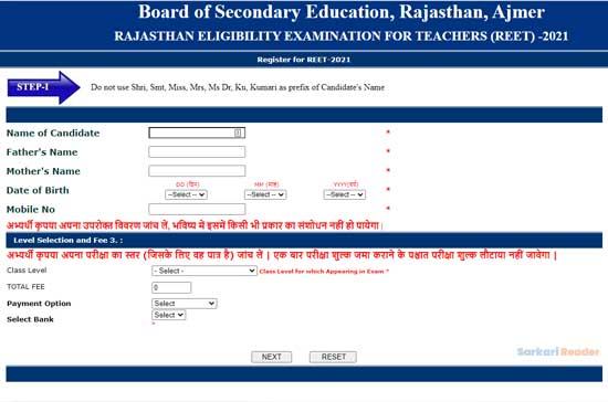 RAJASTHAN-ELIGIBILITY-EXAMINATION-FOR-TEACHERS-Register-for-REET