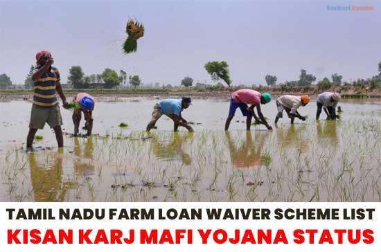 Tamil-Nadu-Farm-Loan-Waiver-Scheme-List