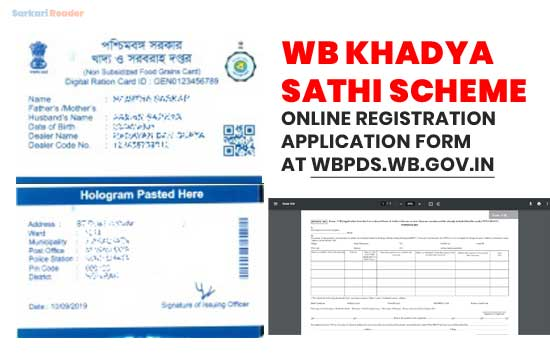 WB-Khadya-Sathi-Scheme-Online-Registration-Application-Form-at-wbpds.wb.gov.in