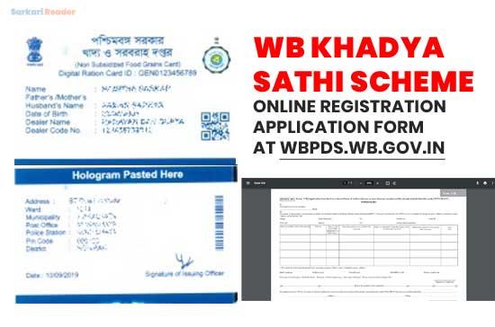 WB-Khadya-Sathi-Scheme-Online-Registration-Application-Form-at-wbpds.wb.gov.in