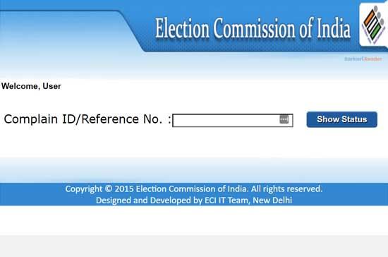 CEO-Assam-Voter-List-Check-Grievance-Status