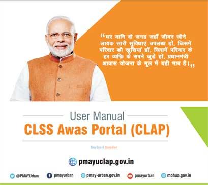CLAP-User-Manual-PDF