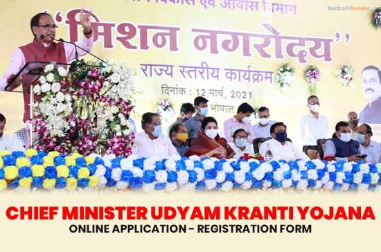 Chief-Minister-Udyam-Kranti-Yojana