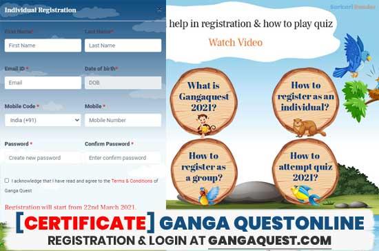 Ganga-Quest-Online-Registration-Login