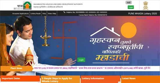 Maharashtra-housing-and-area-development-authority