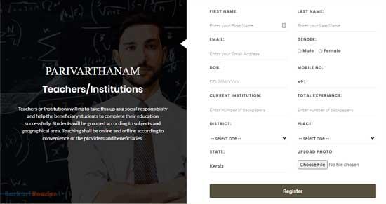 PARIVARTHANAM-Teachers-Institutions
