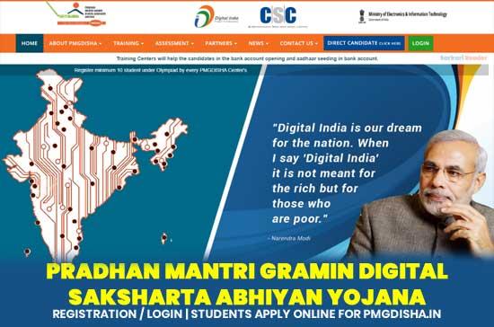 Pradhan-Mantri-Gramin-Digital-Saksharta-Abhiyan-Yojana