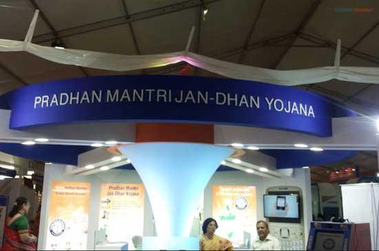 Pradhan-Mantri-Jan-Dhan-Yojana-account-opening-process