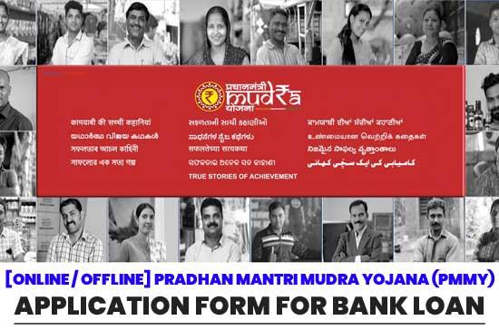 Pradhan-Mantri-Mudra-Yojana-Scheme