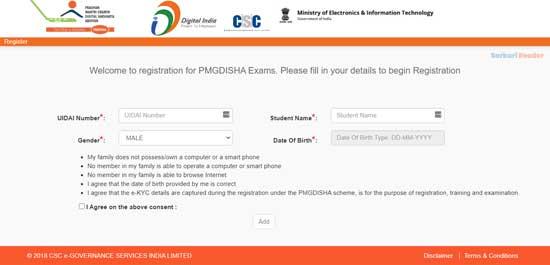 registration-for-PMGDISHA-Exams