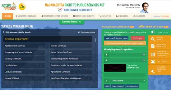 Apply-Online-Shravan-Bal-Yojana-official-Website