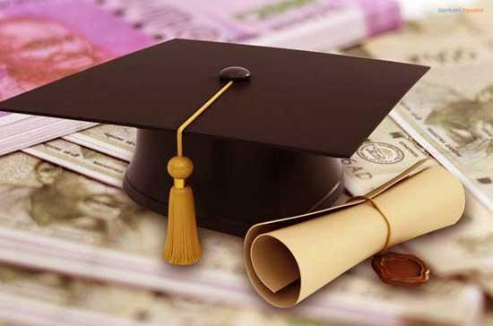 Education-Loan-Government-Scheme-Maharashtra