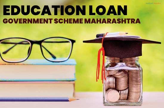 Education-Loan-Scheme