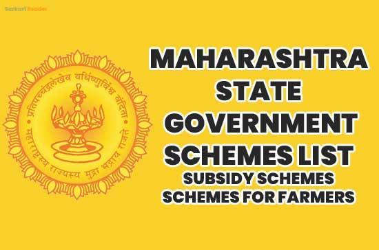 Maharashtra-Government-Schemes-List