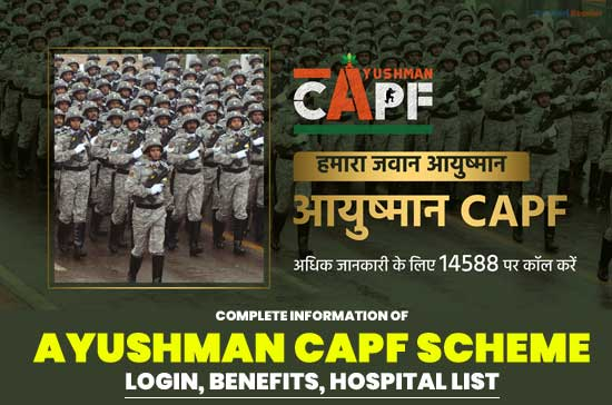 Complete-Information-of-Ayushman-CAPF-Scheme