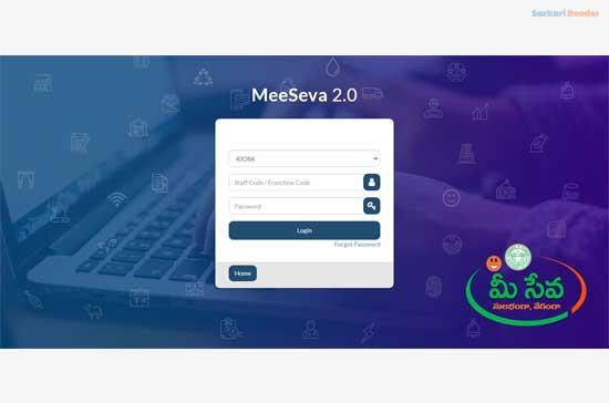 How-to-log-into-Ts-Meeseva-portal
