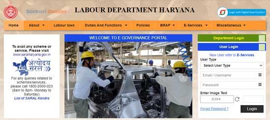 Matritva-Labh-Haryana-hrylabour.gov.in
