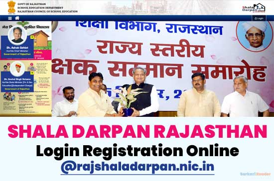 Shala-Darpan-Rajasthan-Login-Registration-Online