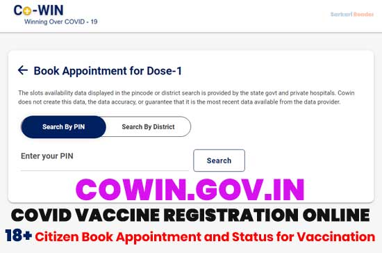 Vaccine-Covid-Registration-Book-Appointment-for-Vaccination