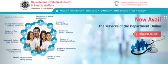 up-health.in-Uttar-Pradesh-age-certificate